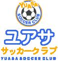 ユアササッカークラブ
